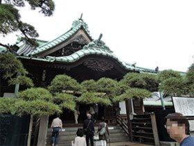 Tai shaku ten Temple