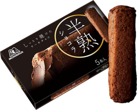 "Japanese Candy Bar ""hanjuku chocolat"""