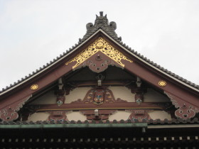 Top of the Honmonji