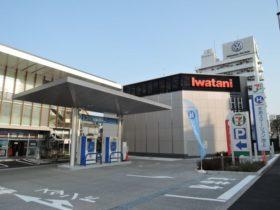Hydrogen station in Tokyo