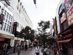 Isezakichio street