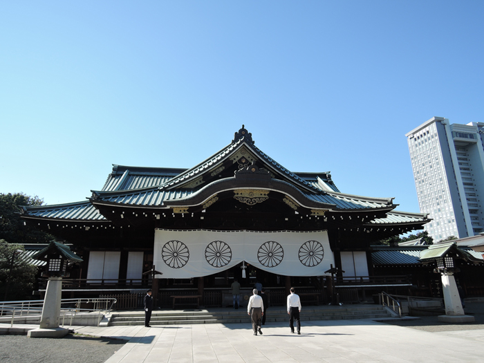 main building of Yasukuni Shrine