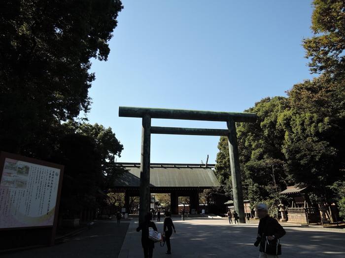 2nd Torii