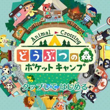 """""""Animal Crossing"""" """"Dobutsu no Mori"""""""