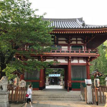 Meguro Fudouson Ryusenji Temple